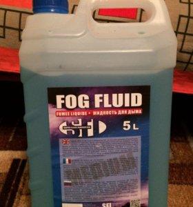 Жидкость для дым машин