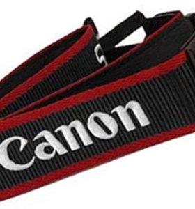 Ремень для камеры кэнон, новый.