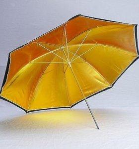 """Зонт, внутренняя поверхность """"золото"""", диаметр, 83"""