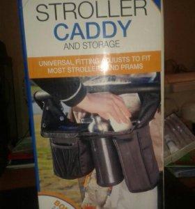 На коляску!сумка для бутылочек и сетка для игрушек