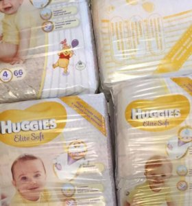 🌟Huggies elite soft 2,3,4,5