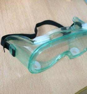 Продам очки для защиты глаз и лица