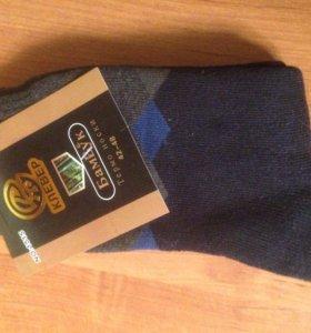 Термо носки новые