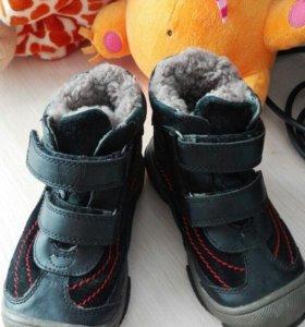 Зимние ботинки 16,5см