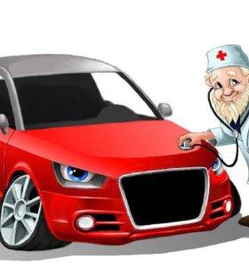 Диагностика Авто выезд, помощь в покупке