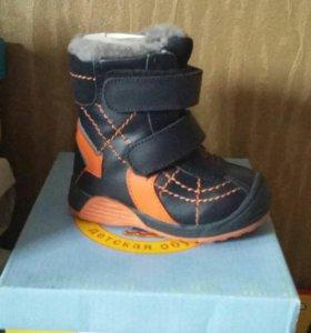 Новые ботинки 20,22