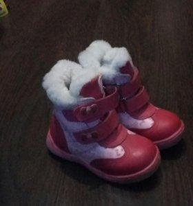 Новые ботинки 24,25,26