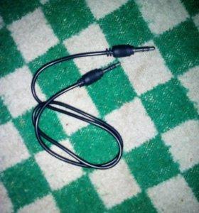 Линейный кабель