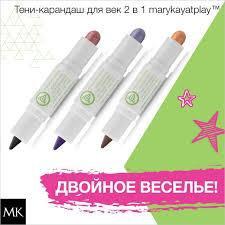 Тени-карандаш