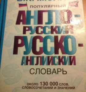 Обучение английскому языку.