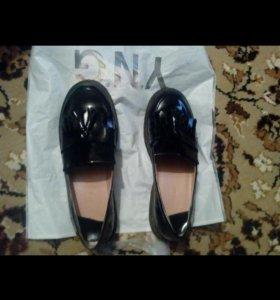 Ботинки из страдивариуса