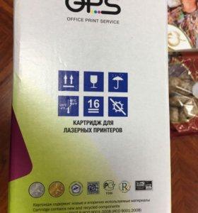 Картридж HP C4096A для Принтер HP LJ 2100/2200