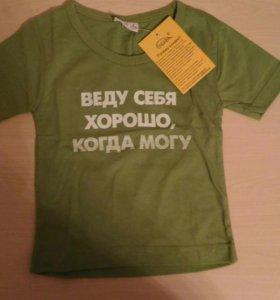Новая футболка с этикеткой