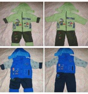 Куртка и штаны (1-3 года)
