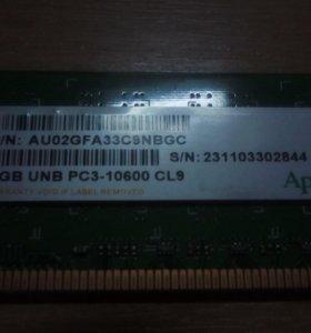 Оперативная память DDR3 2гб