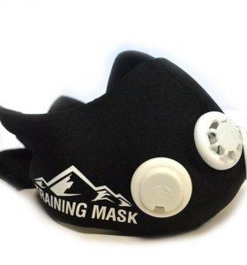 Тренинг маска
