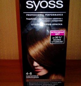 Новая краска Syoss, беспл. при покупке любой вещи