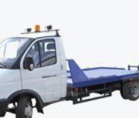 Услуги эвакуатора 89779435455