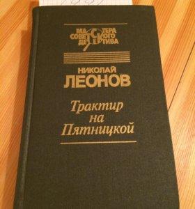 """Н. Леонов """"Трактир на Пятницкой"""", 1991 год."""