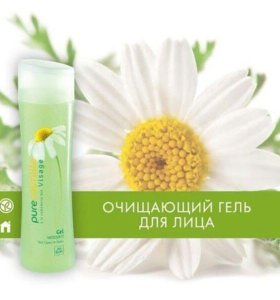средства для снятия макияжа с лица и глаз