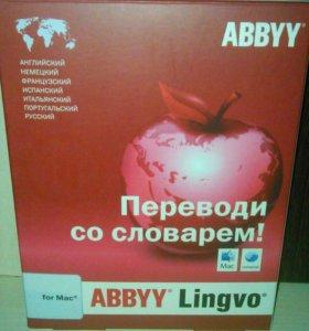 Словари 125 abbyy lingvo for mac