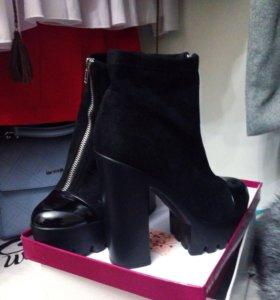 ботинки .