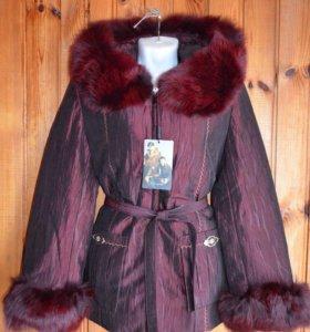Новая зимняя куртеа