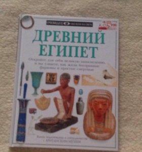 Книги Dorling Kindersley новые