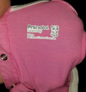 Prenatal песочник