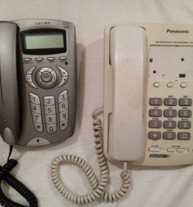 Телефоны домашние (трубки), рабочие