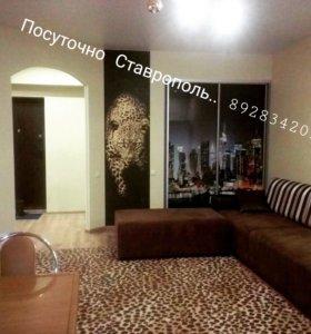 Квартиры посуточно г.Ставрополь