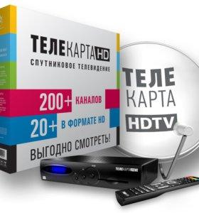 Комплект оборудования Телекарта