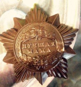 Шоколадный орден в коробочке