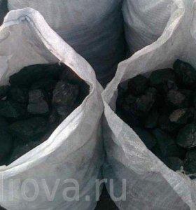 Уголь в мешках  и весом сортовой ,орех