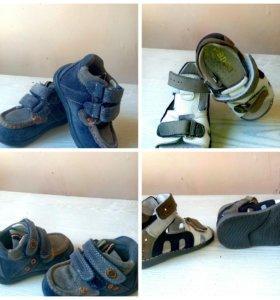 Обувь р.20