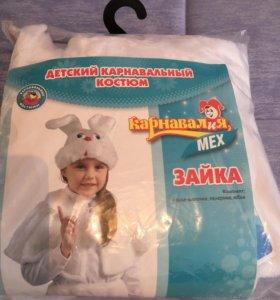 Новый детский каранавальный костюм