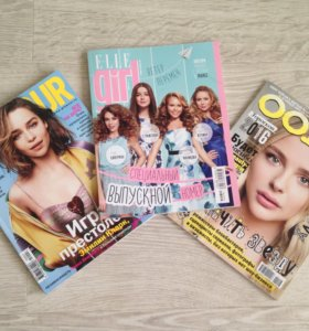 Журналы все вместе