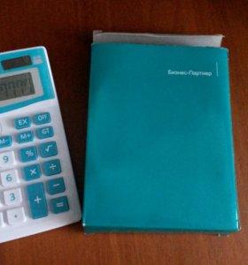 Калькулятор electronic calculator