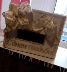 Свадебная коробочка для дарения