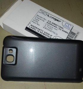 Аккумулятор повышенной емкости (Samsung Note 2)
