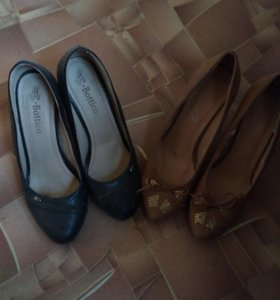 Туфли бу 37