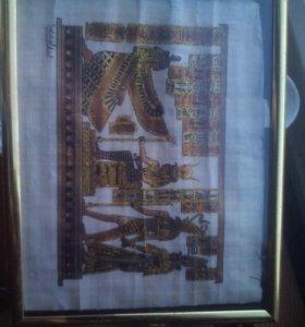 Картина из Египта