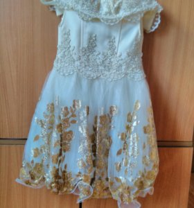 Нарядное платье!