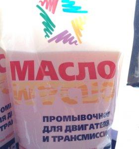 Промывочное масло ХАДО