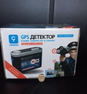 GPS детектор Camrad