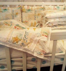 Бортики +одеяло.