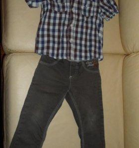 GJ джинсы и рубашка