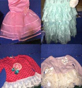 Вещи для маленькой принцессы пакетом