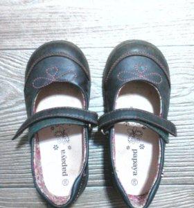 Валенки, туфли