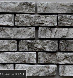 Декоративный искусственный камень
